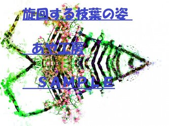 2015.02 CG画集33(POSTCARD)の画像