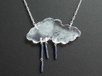 雨雲のネックレスの画像
