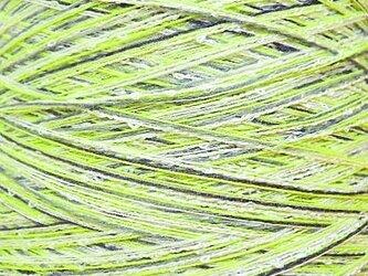 リングミックス糸 ミックスカラー 234 gの画像