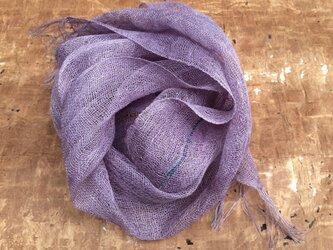 ヘンプストール 紫根の画像
