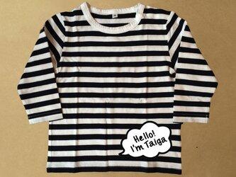 (size80・90)名前入りボーダー長袖Tシャツ(ネイビー)の画像