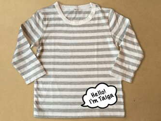 (size80・90)名前入りボーダー長袖Tシャツ(グレー)の画像