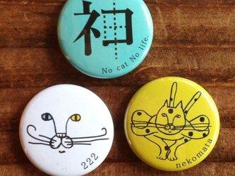 猫缶バッジ3個セットAタイプの画像
