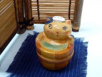 湯る湯る(頬杖)の画像