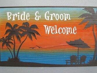 木彫りウェルカムボード「サンセットビーチ」の画像