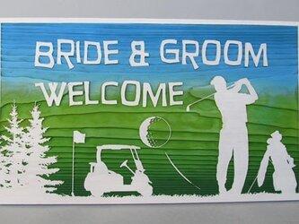 木彫りウェルカムボード「ゴルフ」の画像