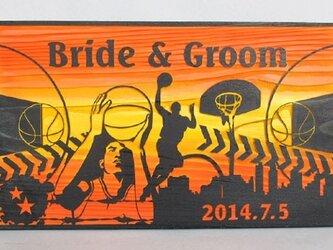 木彫りウェルカムボード「バスケットボール」の画像