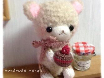 送料無料・森のクマさん〜チョコレートケーキをどうぞ〜の画像