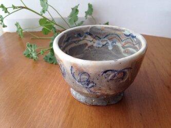 白縁化粧小鉢の画像