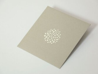 【切り絵ぽち袋】 ダリア(白)(大サイズ) 2枚入りの画像