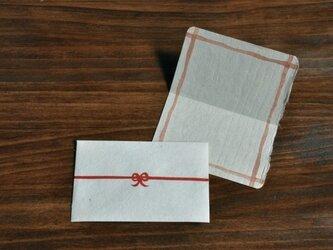 ミニ封筒(カード付き) 白の画像