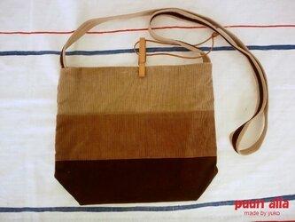 木製クリップのついたショルダーバッグ Sale 50%offの画像
