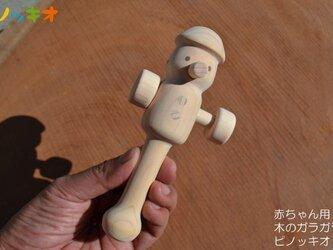 赤ちゃん用ガラガラ ピノッキオ♪ ヒノキ削り出し♪の画像