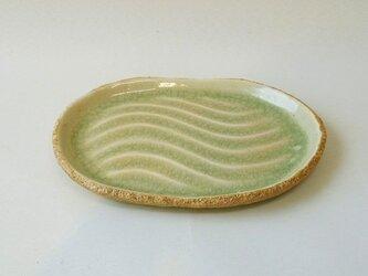 灰釉波文小皿の画像