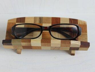寄木メガネ置きの画像
