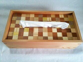 寄木ティッシュケースの画像