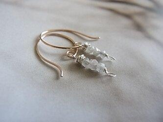 14KGF mist white diamond roughの画像