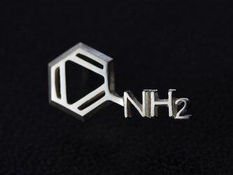 アニリン 化学式ピアス®の画像