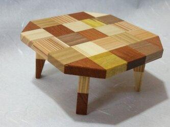寄木ミニちゃぶ台の画像