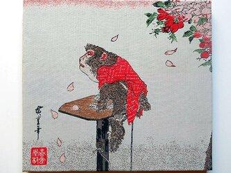 ファブリックパネル 歌川広重「桜につなぎ猿」の画像