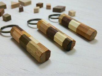 《リニューアル》寄木のキーホルダーの画像
