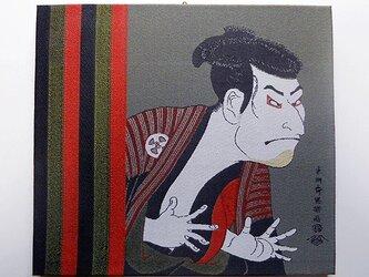 ファブリックパネル 東洲斎写楽の画像