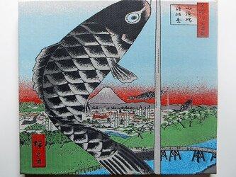 ファブリックパネル 歌川広重 名所江戸百景「水道橋駿河台」の画像
