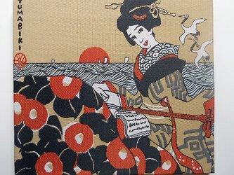 ファブリックパネル 竹久夢二 「TUMABIKI」の画像