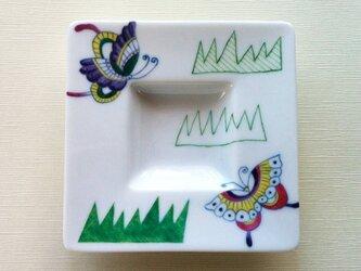 豆皿  【蝶々】の画像