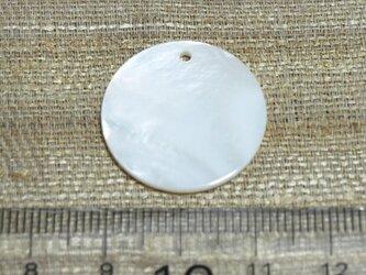 貝ボタン 丸23mm(1穴)の画像