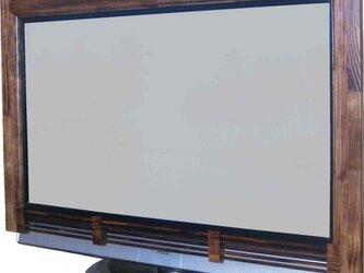 テレデコフレームの画像