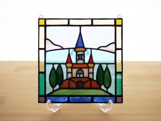 ステンドグラス ミニパネル キャッスル 15cmの画像