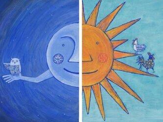 月と太陽のポストカードの画像