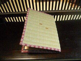 四方縁 畳ブックカバー金魚~麻の葉縁 えんじ~文庫サイズの画像