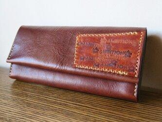 ずっしりワイルド長財布の画像