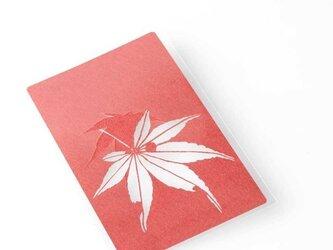 切り絵 カード しおり 名刺 楓 赤の色渋紙 1枚の画像