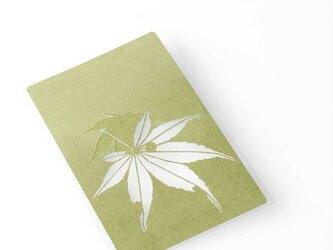 切り絵 カード しおり 名刺 楓 抹茶の色渋紙 1枚の画像