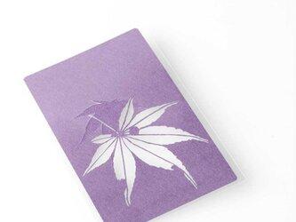 切り絵 カード しおり 名刺 楓 深紫の色渋紙 1枚の画像