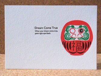 レタープレスカード『だるま』の画像