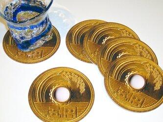 【再出品】リアル5円玉のコースター♪の画像