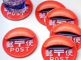 郵便ポストのコースター♪の画像
