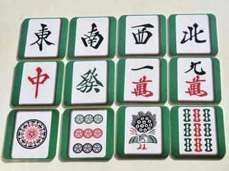 麻雀牌のコースター♪の画像