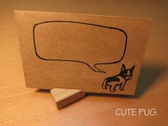 ブルちゃん(振り向き)ミニ封筒5枚セットの画像