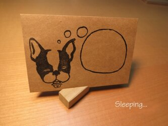 ブルちゃん(お眠り)ミニ封筒5枚セットの画像