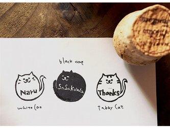 Renew▲オーダー【名前入り】まる猫さんのコルクstamp::の画像