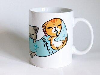 受注生産!! 猫マグカップ『今忙しい』の画像