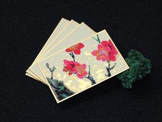 日本画カルタ「紅梅」の画像