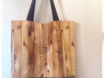 あたたかな木のぬくもりバッグの画像