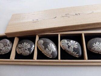 石銀彩 蓮の箸置きの画像