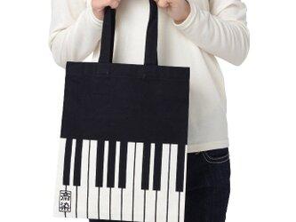 ピアノ柄バッグの画像